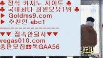 pc포커    바카라비법 【 공식인증   GoldMs9.com   가입코드 ABC1  】 ✅안전보장메이저 ,✅검증인증완료 ■ 가입*총판문의 GAA56 ■룰렛  ㉡ 게이트웨이 호텔 ㉡ 카지노비법 ㉡ 프라임카지노    pc포커