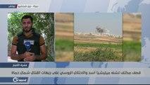 ميليشيا أسد تدمر قرية الزكاة شمال حماة بشكل كامل - سوريا