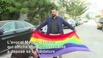 Tunisie: un candidat ouvertement homosexuel à la présidentielle