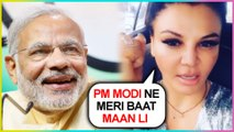 Rakhi Sawant's EPIC Reaction To Article 370 Being Scrapped | Pm Modi | Jammu And Kashmir
