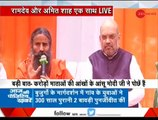 LIVE Watch Baba Ramdev, BJP Chief Amit Shah addressing a press conference