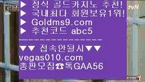 taisai game で 아신안카지노 【 공식인증   GoldMs9.com   가입코드 ABC5  】 ✅안전보장메이저 ,✅검증인증완료 ■ 가입*총판문의 GAA56 ■바카라줄타기 ㅰ 24시간 빠른 출금  ㅰ 더블덱블랙잭적은검색량 ㅰ 블랙잭 で taisai game