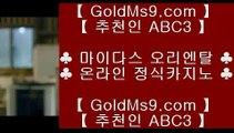 ✅유명한바카라사이트✅♧먹튀검색기     https://www.goldms9.com  먹튀검색기 ♪  먹검 ♪  카지노먹튀◈추천인 ABC3◈ ♧✅유명한바카라사이트✅