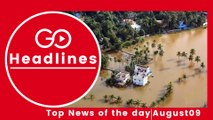 Top News Headlines of the Hour (9 Aug, 11:30 AM)