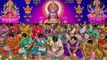 Varalakshmi Vratam Songs - Dance Song - Rajanala - video