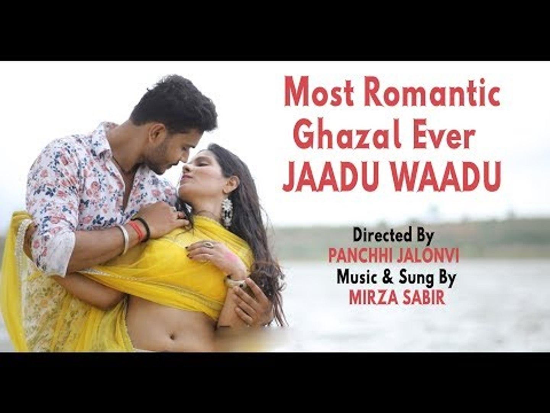 Jaadu Waadu|  By Mirza Sabir | Directed By Panchhi Jalonvi |2018