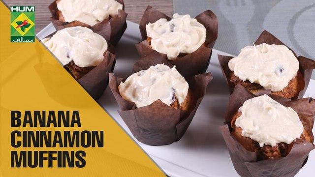 An easy recipe of Banana Cinnamon Muffins | Food Diaries | Masala TV Show | Zarnak Sidhwa