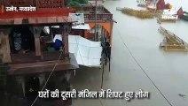 उज्जैन में शिप्रा उफान पर, तराना में 24 घंटे में 8 इंच बारिश, इंदौर में यशवंत सागर ओवरफ्लो