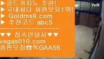 충전  ウ 전화카지노 【 공식인증 | GoldMs9.com | 가입코드 ABC5  】 ✅안전보장메이저 ,✅검증인증완료 ■ 가입*총판문의 GAA56 ■더블덱블랙잭적은검색량 ㎍ 마카오슬 머신게임 ㎍ midas hotel and casino ㎍ 라이브카지노 ウ 충전