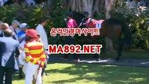 일본경마 ma892.net#마사회경마결과 #제주경마 #