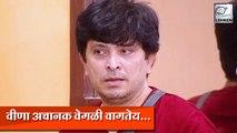 Bigg Boss Marathi 2: Abhijeet Kelkar Upset As Veena Plays Her Individual Game