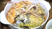 [TASTY] Simple cooking, 생방송오늘저녁 20190809