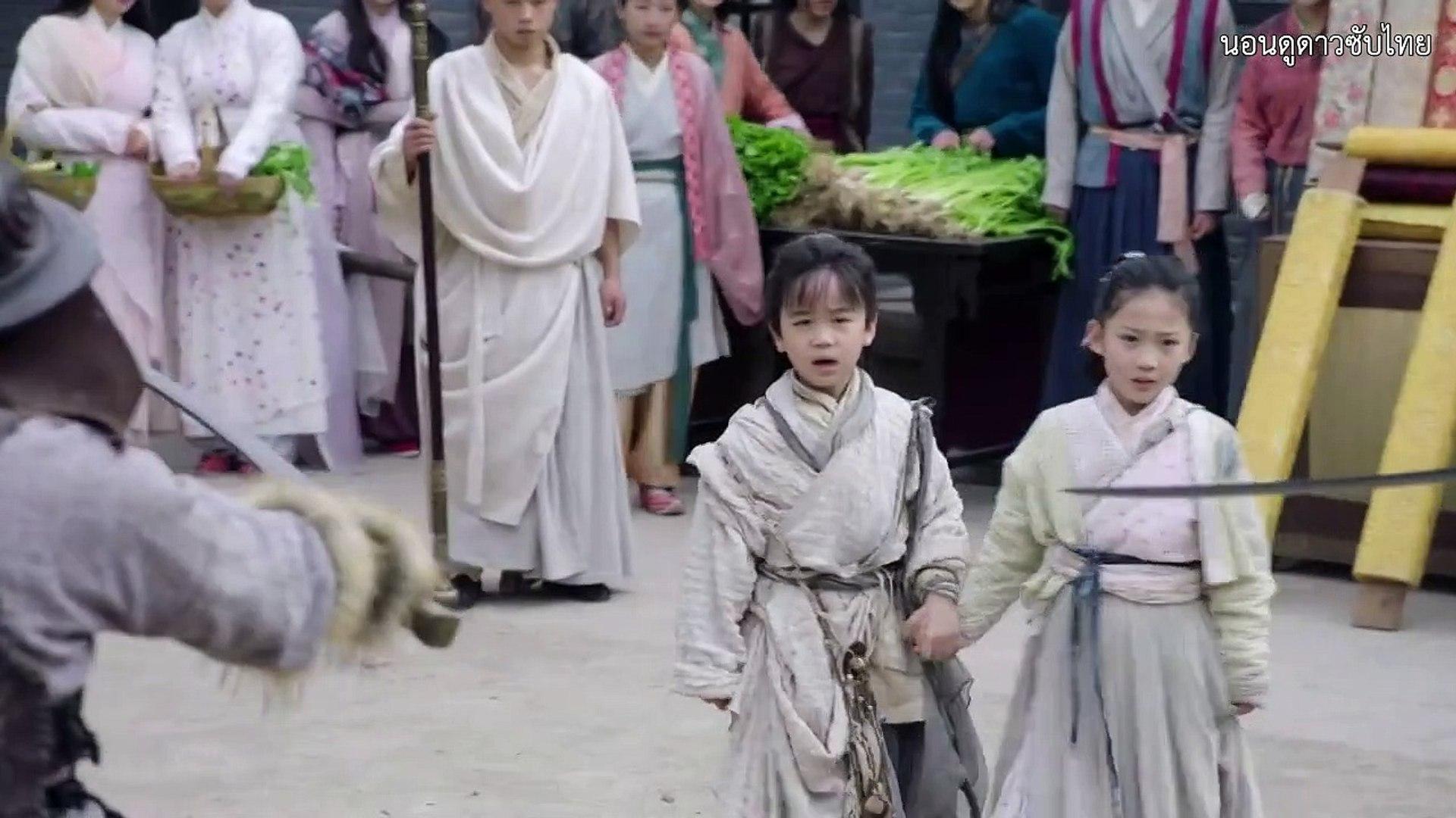ดาบมังกรหยก 2019 (มังกรหยก ภาค 3) ซับไทย ตอนที่ 9