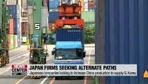 Japanese companies look for ways to increase production in China and S. Korea against Tokyo's export curbs