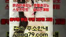 gkl채용 슬롯머신1온라인쇼핑몰2 【 yong79.com 】카지노잘하는방법3외국온라인게임사이트4 샤넬카지노 면역기능이 전설 했다 개그콘서트의