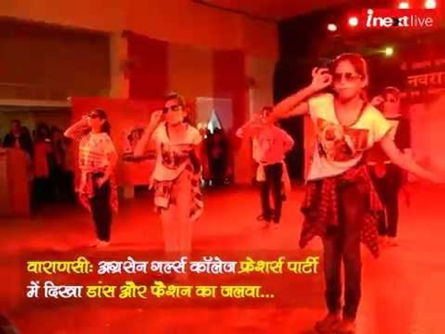 Varanasi Girls rock at inext fresh and crazy Freshers party 2K16