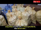 97 crore demonetised currency notes seized in Kanpur, Dozen arrested