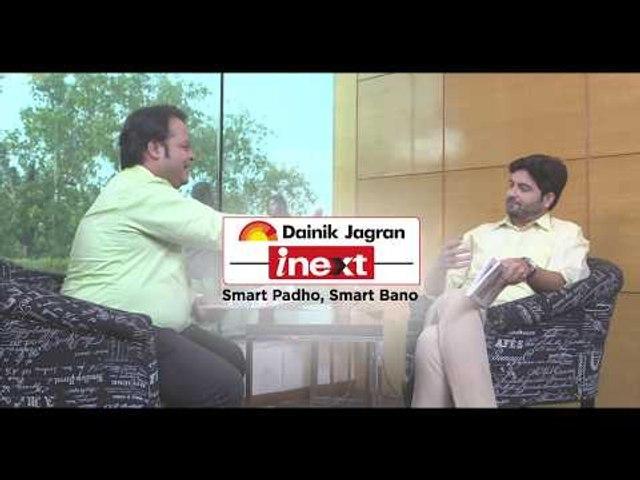 Smart Padho Smart Bano  - #DainikJagraninext