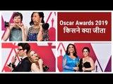 Oscar Awards 2019 : किसने क्या जीता, देखें यहां