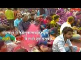 Holi 2019: People have fun at Falgun Utsav in Gorakhpur