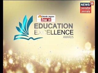 Dainik Jagran-Inext Education Excellence Awards 2018 : Part 1