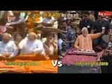 PM Narendra Modi Road Show in Varanasi : 2014 Vs 2019