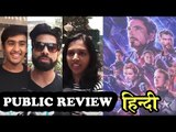 Avengers Endgame Public Review in Hindi
