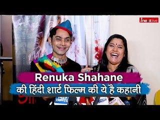 Renuka Shahane's की हिंदी शार्ट फिल्म 'Silent Ties' की Special Screening: Palash Dutta | Arshi Khan