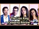 The Lion King : Celebrity Review | Sunidhi Chauhan | Aakriti Sharma | Jay Bhanushali | Ridhi Dogra