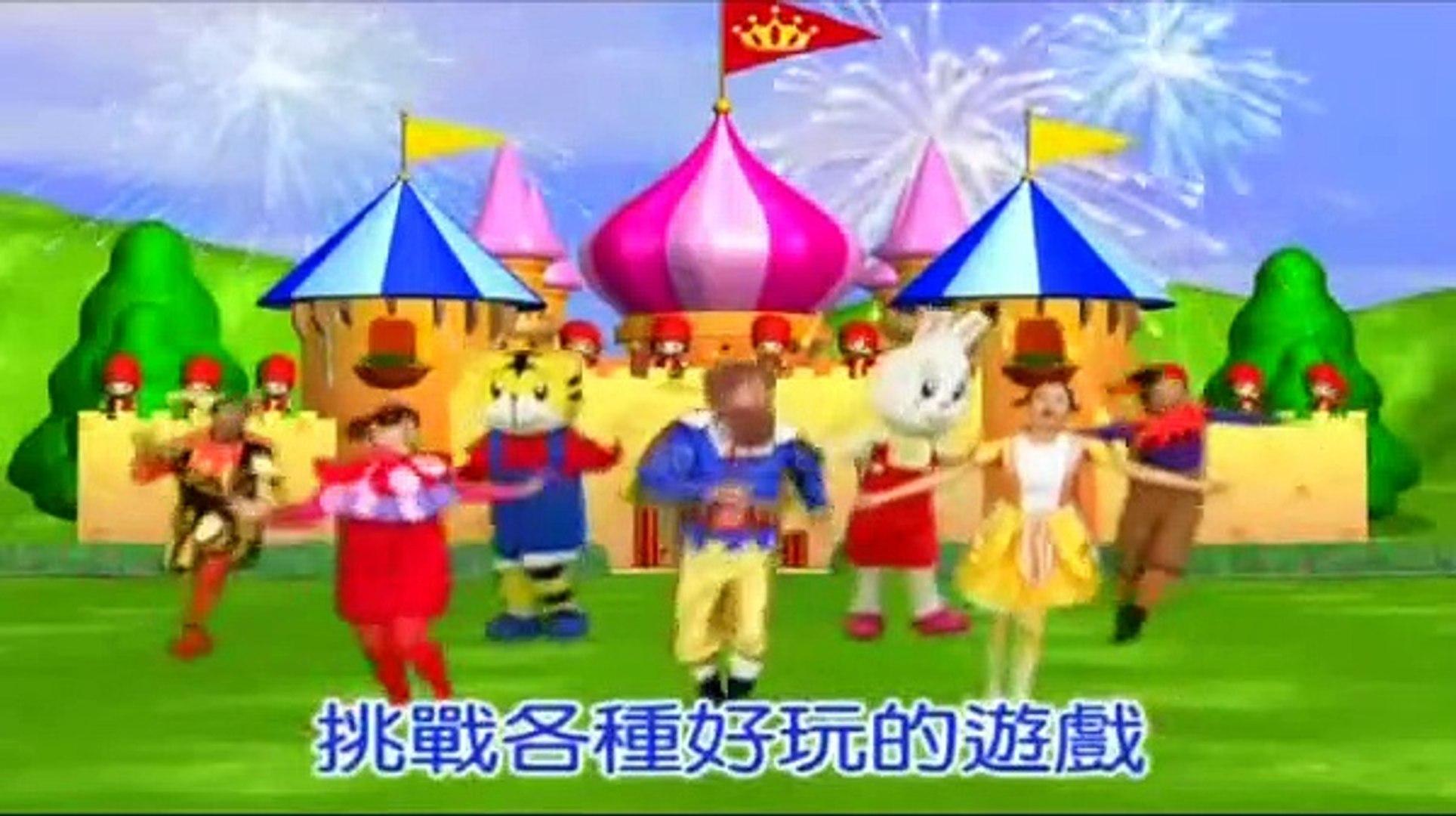 巧虎2009年3月號快樂版-Qiaohu-2009/3/Happy version