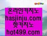 씨오디홀짝  の hasjinju.com の  씨오디홀짝