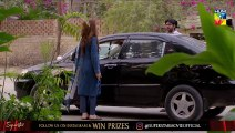 Jaal | Eppisode 23 | HUM TV Drama | 9th August 2019