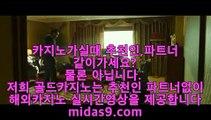 동남아카지노☆☆☆갤럭시모바일바카라♣pb-222.com♣아이폰모바일카지노♣☆☆☆동남아카지노