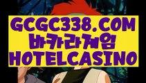 【 마이다스정품 】↱마이다스바카라↲ 【 GCGC338.COM 】 바카라사이트 / 우리카지노 / 예스카지노 ↱마이다스바카라↲【 마이다스정품 】