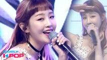 [Simply K-Pop] Park Boram(박보람) - Do as i like(싶으니까)