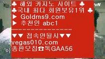 방법 실배팅 を 메시 【 공식인증 | GoldMs9.com | 가입코드 ABC1  】 ✅안전보장메이저 ,✅검증인증완료 ■ 가입*총판문의 GAA56 ■정품포커 ₩ 1위실배팅  ₩ 실제영상 ₩ 추천 실배팅 を 방법 실배팅