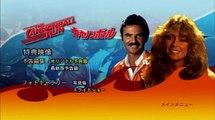 『キャノンボール』THE CANNONBALL RUN/砲弾飛車 予告編 〈1981〉