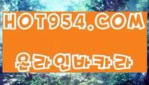 #카지노추천사이트 -★ 【 HOT954.COM 】 ★ - #삼시세끼 #정우성 #모유유산균 #모유유산균 #멜로가체질 #정우성 - ( ↔★ 【 HOT954.COM 】 ★ - #온라인바카라  #온라인카지노  #실시간바카라  온라인바카라  #바카라사이트추천  #바카라사이트추천 https://seven1003452q56.wixsite.com/mysite-1   #카지노신규쿠폰 -★ 【 HOT954.COM 】 ★ - #바카라뱅커확률  #바카라사이트주소 바카라게임