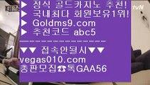 부산카지노 ⅓ taisai game 【 공식인증 | GoldMs9.com | 가입코드 ABC5  】 ✅안전보장메이저 ,✅검증인증완료 ■ 가입*총판문의 GAA56 ■taisai game ㉩ 마이다스호텔카지노 ㉩ 세계1위카지노 ㉩ 아시아카지노 ⅓ 부산카지노