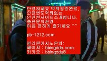 바카라쟁이◐온라인마이다스§필리핀온라인§pb-1212.com§pb-1212.com§pb-1212.com§pb-1212.com§pb-1212.com§pb-1212.com§pb-1212.com§추억의바카라§◐바카라쟁이