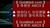 사설도박이기기● ✅올인구조대     goldms9.com   올인구조대✅♣추천인 abc5♣ ● 사설도박이기기