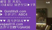 충환빠른 사이트 추천⤵메이저놀이터목록 【 공식인증 | GoldMs9.com | 가입코드 ABC4  】 ✅안전보장메이저 ,✅검증인증완료 ■ 가입*총판문의 GAA56 ■스보벳 ㉪ 해외검증 완료된 골드카지노 ㉪ taisai game ㉪ 노먹튀 카지노사이트⤵충환빠른 사이트 추천