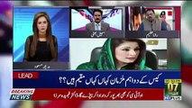 Judge Arshad Malik Video Scandal Case investigation enters into final phase