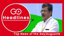 Top News Headlines of the Hour (10 Aug, 10:55 AM)