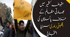Pakistani minorities protest against Indian aggression in Kashmir