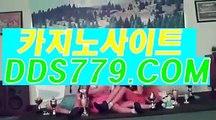 월드리얼바카라게임♡【▶aab889。com◀】【▶최액편새나를계◀】바카라무료쿠폰 바카라무료쿠폰 ♡월드리얼바카라게임