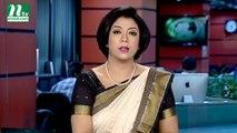 NTV Modhyanner Khobor | 10 August 2019