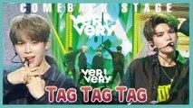 [HOT] VERIVERY - Tag Tag Tag,  베리베리 - Tag Tag Tag Show Music core 20190810