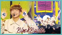[HOT] DONGKIZ  - BlockBuster,  동키즈 - BlockBuster Show Music core 20190810