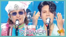 [HOT] NORAZO  - SHOWER,  노라조 - 샤워 Show Music core 20190810